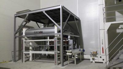 Завод по очистке и упаковке бобовых культур и нута 4 т_час (Кипр)